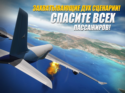 extreme-landings-mod-unlocked-free-for-android-png.9050