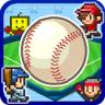 Home Run High + (Infinite Money/Training Points) Free For Android